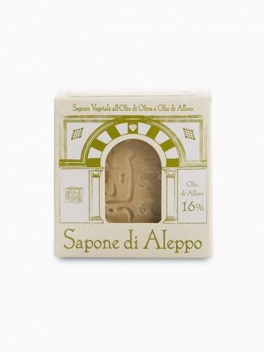 Sapone di Aleppo - teanatura-ecoposteria-ostia-roma